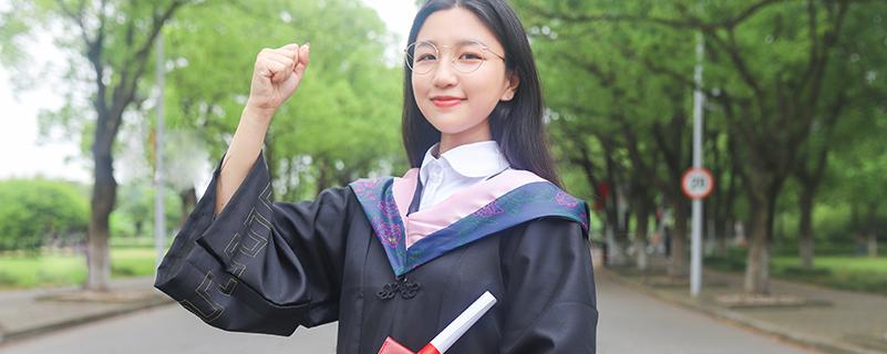 南京大学网络教育免试入学