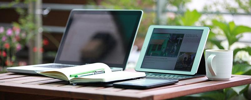 网络教育电子商务专升本