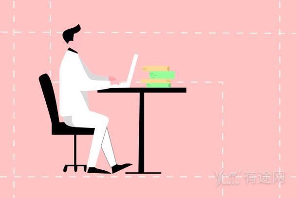 黑龙江2020教师资格证考试准考证打印时间安排