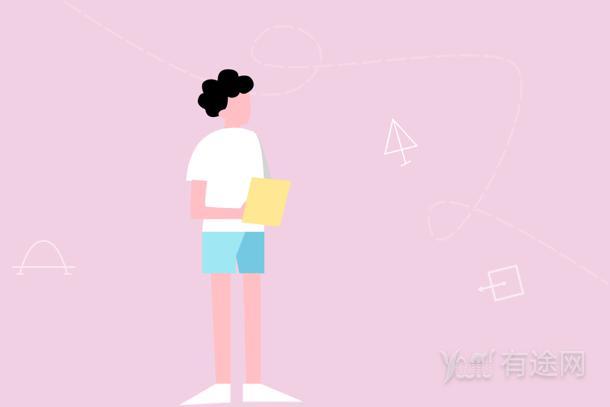 2020年陕西教师资格证考试准考证打印时间安排