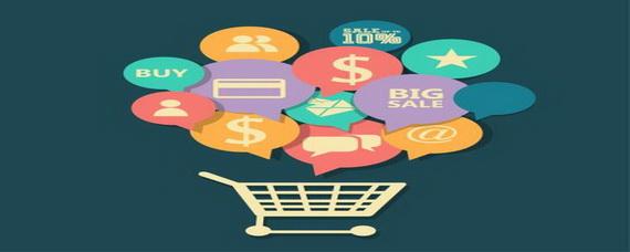 什么是消费心理学?