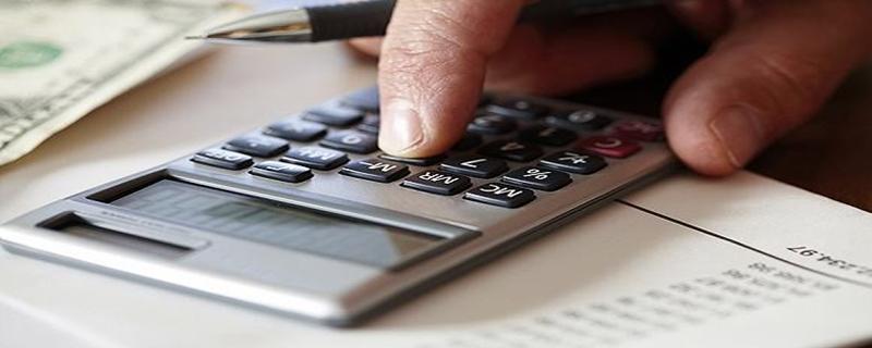 全口径预算管理的内容包括什么?