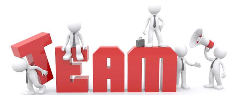 什么是团队协作?