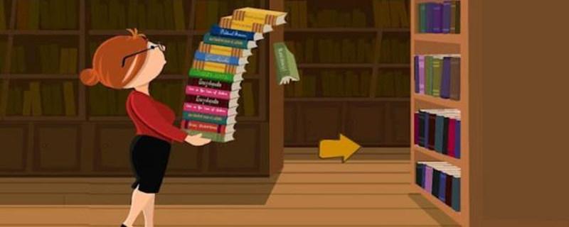图书管理员是做什么的?