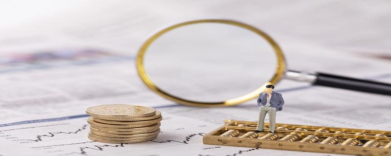 空白资产负债表格式是什么样的?