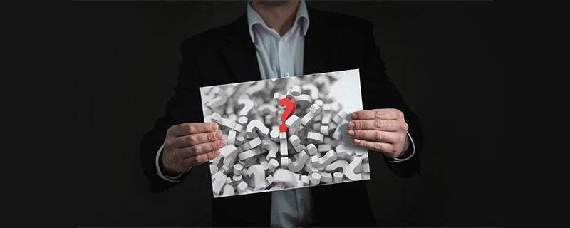 事业单位人事管理制度是什么?