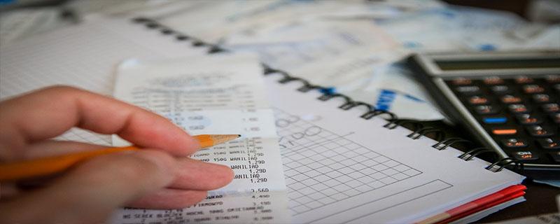 薪税师报考条件是什么?