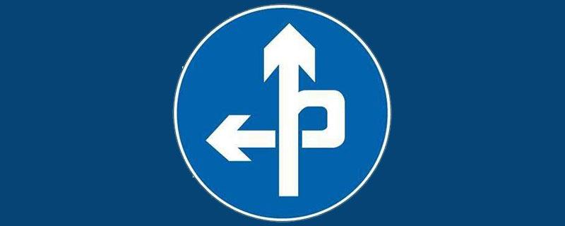 立体交叉直行和左转弯行驶是什么?
