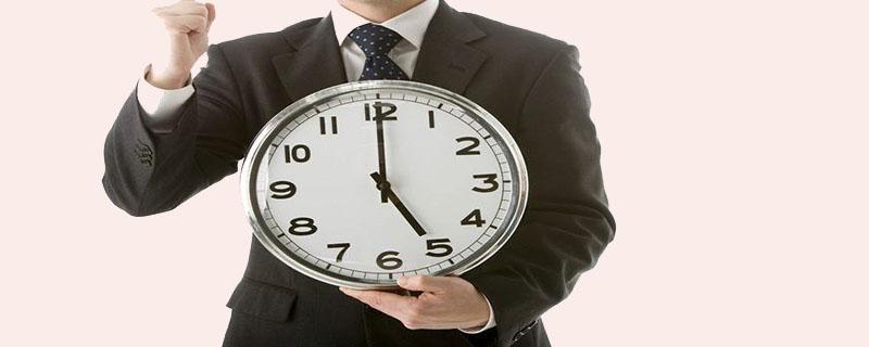 中国卫生人才网官网成绩查询是什么时间?
