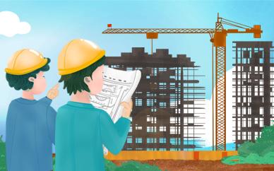 2020宁夏一级造价工程师成绩公布时间