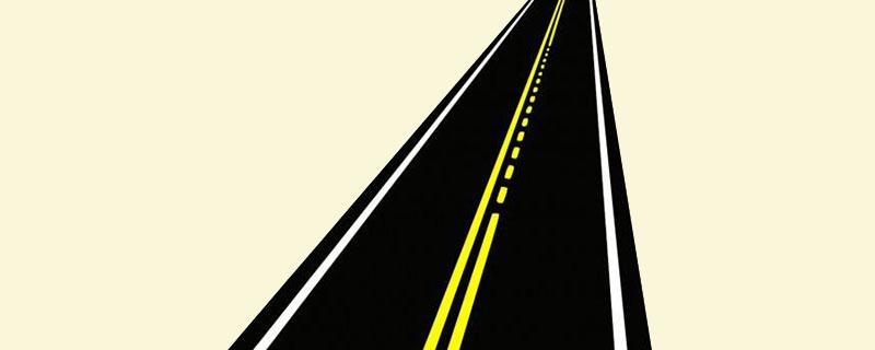 路中心的黄虚线是何含义?