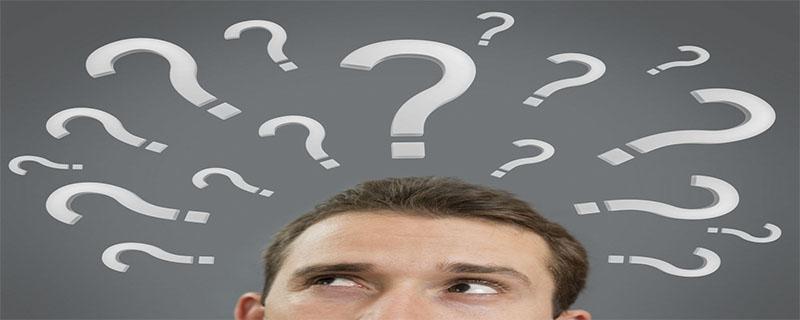 长沙教师编制很难考吗?
