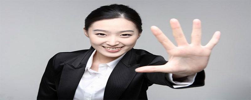 长丰县事业单位待遇如何?