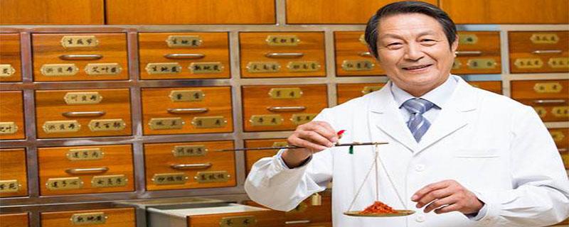中医确有专长证书是什么?
