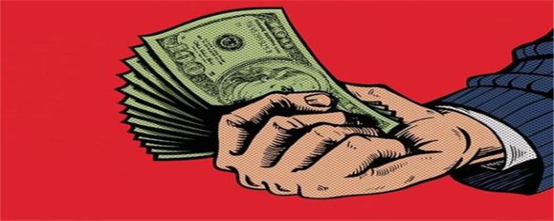 向银行借款会计分录是什么?