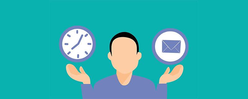 科目一考试不合格多长时间后补考?