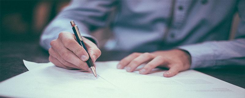 事业单位工勤技能考试是什么?
