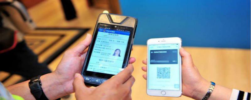如何领取电子驾驶证?