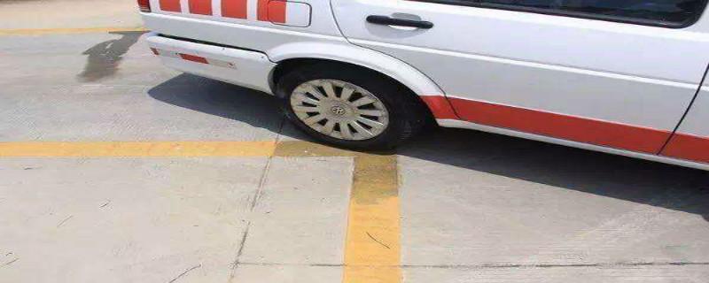 科目二侧方停车如何出库不压角压线?