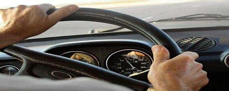 驾驶机动车连续4小时以上不休息扣几分?
