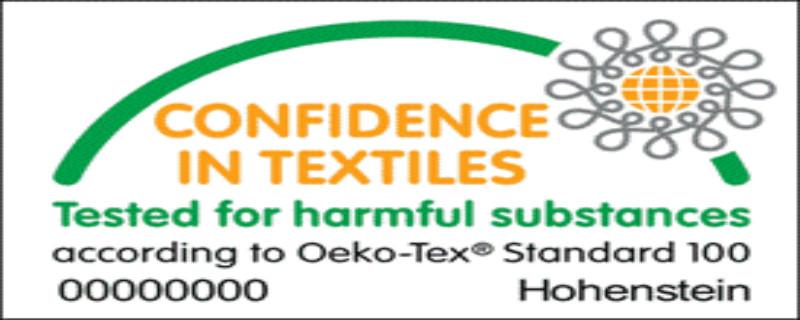 如何申请Oeko-Tex Standard 100证书?