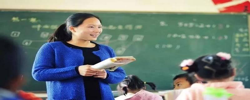 聘用制教师稳定吗?