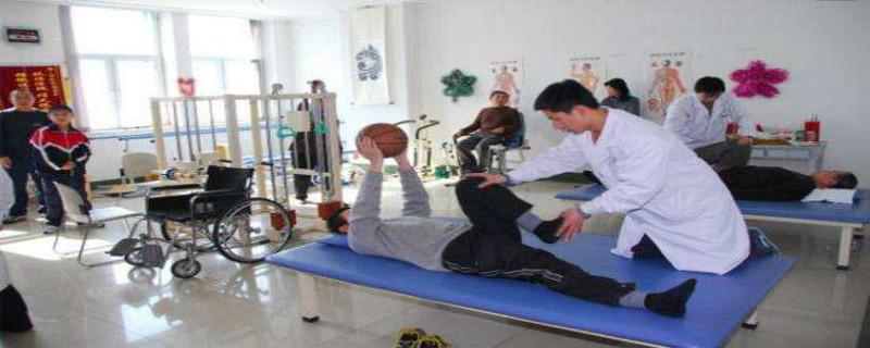 康复理疗师资格证的使用范围是什么?
